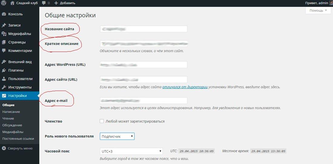 Как сделать описание сайта описание веб сайта Веб-дизайн