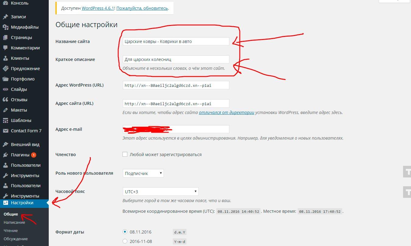 Как сделать два адреса для сайта