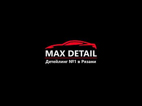 MAX DETAIL