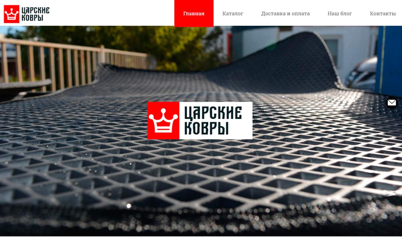 Полная переделка сайта по продаже автоковриков