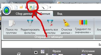 Как собрать ключевые слова для семантического ядра сайта с помощью Key Collector: инструкция для чайников