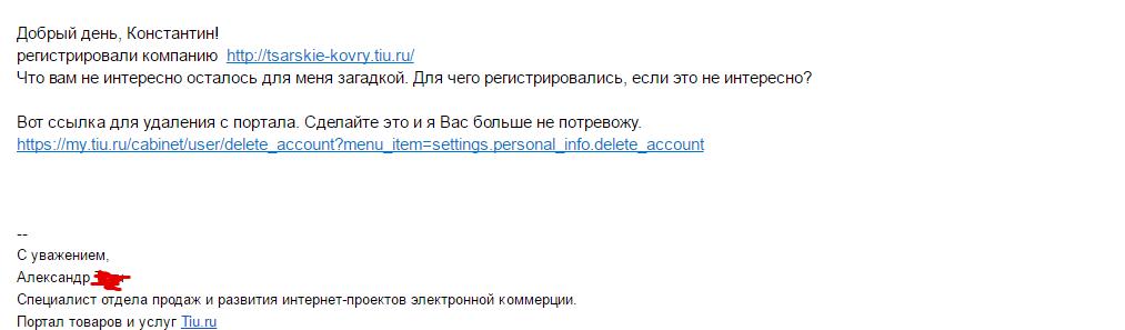 Есть ли смысл от регистрации сайта в каталогах сайтов?