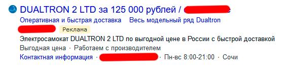 Реклама яндекс директ эффективность