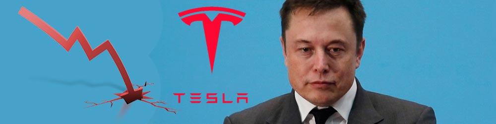 4 причины почему упали акции Tesla? И стоит ли в нее вкладывать сейчас?