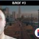 Новый выпуск - Константин Фримен Show 3