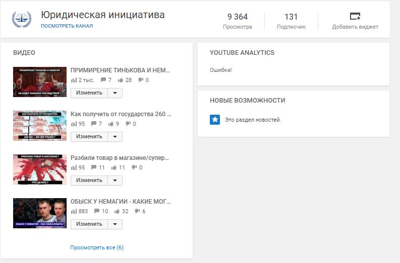 Эффективное продвижение группы в ВК: быстро и дешево набираем живых подписчиков. 1 300 живых и активных подписчиков за 5 000 рублей