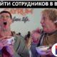 Поиск сотрудников в интернете через социальную сеть Вконтакте