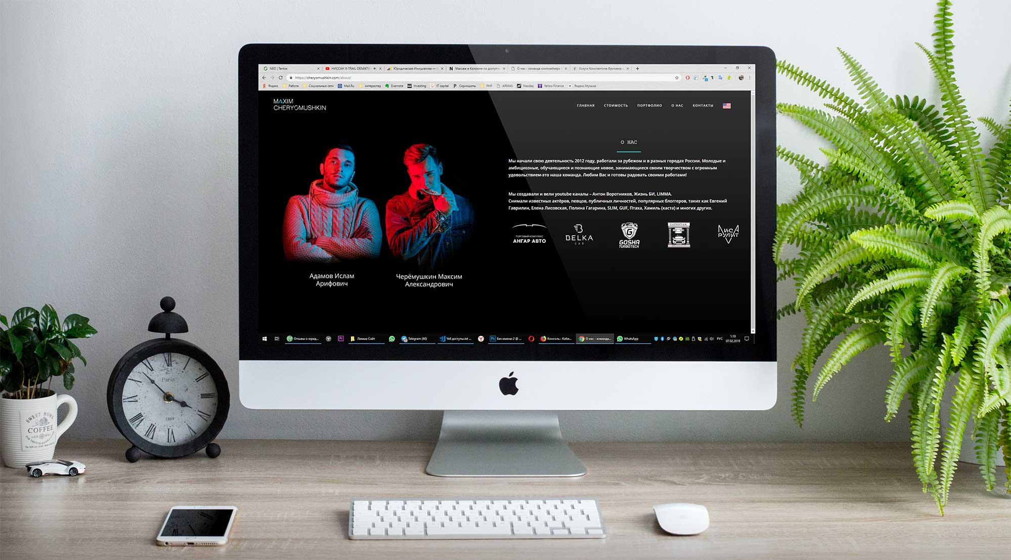 Создание сайта для клипмейкера Максима Черемушкина: простой и понятный сайт с привлекательным дизайном и достаточно сложным расчетом стоимости работы