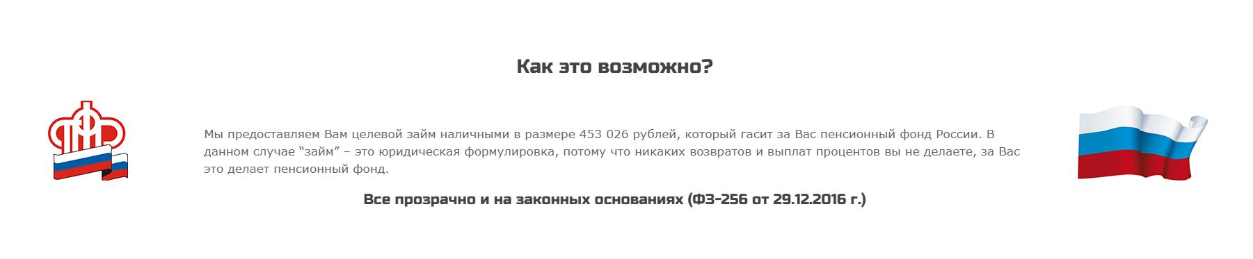 http://joxi.ru/p27RJvQtoeB0om