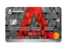 Обзор лучших дебетовых карт с кэшбеком 2019 года